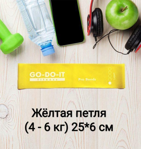 Желтая петля ПРОФИ (4 — 6 кг) 25 см х 6 см