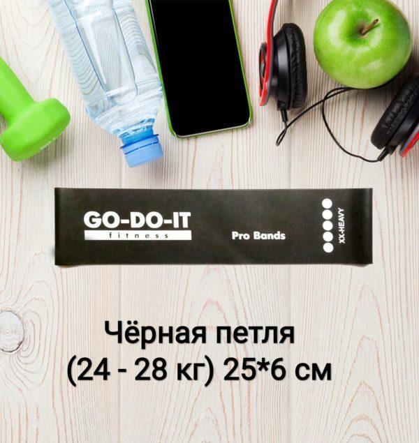 Черная петля ПРОФИ (24 — 28 кг) 25 см х 6 см