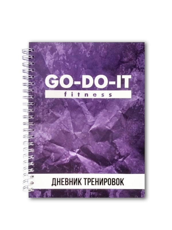 Дневник тренировок